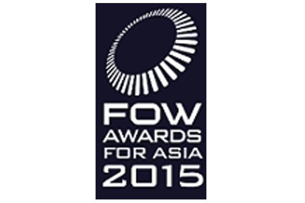 Main fow awards 15